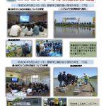 thumbnail of H30yurikago1kan