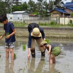 R1【田植え体験】水土里ふれあい体験